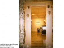 http://beatrice-casadesus.com/files/gimgs/th-59_Casadesus_Vues-Expos_10_NewYork_1994.jpg